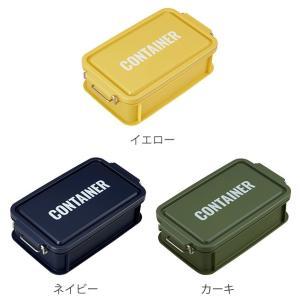 お弁当箱 1段 男子 750ml コンテナランチボックス ランチチャイム ( 弁当箱 おしゃれ ランチボックス )|colorfulbox|03