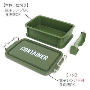 お弁当箱 1段 男子 750ml コンテナランチボックス ランチチャイム ( 弁当箱 おしゃれ ランチボックス )|colorfulbox|04