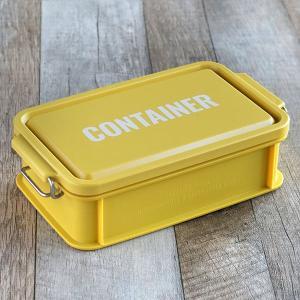 お弁当箱 1段 男子 750ml コンテナランチボックス ランチチャイム ( 弁当箱 おしゃれ ランチボックス )|colorfulbox|05