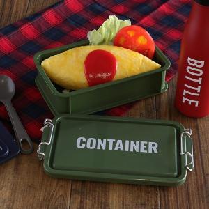 お弁当箱 1段 男子 750ml コンテナランチボックス ランチチャイム ( 弁当箱 おしゃれ ランチボックス )|colorfulbox|06