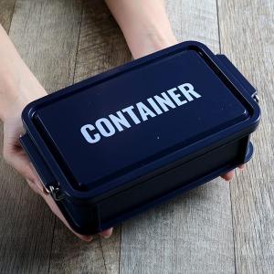 お弁当箱 1段 男子 750ml コンテナランチボックス ランチチャイム ( 弁当箱 おしゃれ ランチボックス )|colorfulbox|07