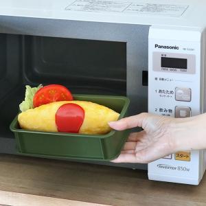 お弁当箱 1段 男子 750ml コンテナランチボックス ランチチャイム ( 弁当箱 おしゃれ ランチボックス )|colorfulbox|08