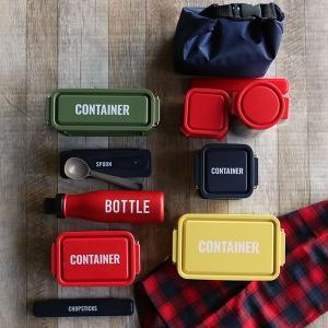 お弁当箱 1段 男子 750ml コンテナランチボックス ランチチャイム ( 弁当箱 おしゃれ ランチボックス )|colorfulbox|10