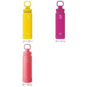 【ポイント最大17倍】水筒 TAKEYA タケヤ タケヤフラスク アクティブライン ステンレスボトル 700ml ( 直飲み ステンレス 保冷 )|colorfulbox|04
