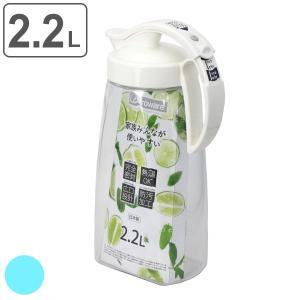 ピッチャー 2.2L 冷水筒 耐熱 横置き ワンプッシュ 水差し ( プッシュ式 ポット 冷水ポット...