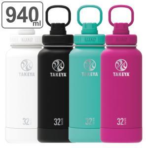 【ポイント最大17倍】水筒 TAKEYA タケヤ タケヤフラスク アクティブライン ステンレスボトル 940ml ( 直飲み ステンレス 保冷 ) colorfulbox
