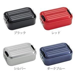 お弁当箱 1段 アルミ SKATER ふわっとランチボックス 仕切り付 600ml ( 弁当箱 スケーター ランチボックス アルミ弁当 アルミランチボックス )|colorfulbox|03