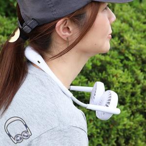 扇風機 携帯 ポータブルネックファン ハンズフリー 首掛け型扇風機 充電式 ダブルファン