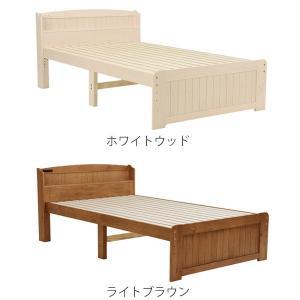 ベッド 木製 高さ2段調節 セミダブル 高さ2段調節 コンセント付 ( ベット フレーム 高さ 調節 調整 棚 収納 付き )|colorfulbox|02