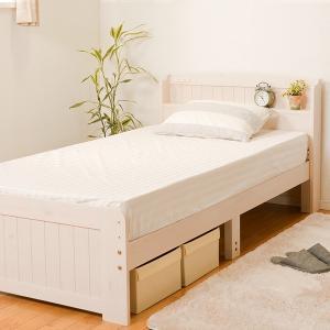 ベッド 木製 高さ2段調節 セミダブル 高さ2段調節 コンセント付 ( ベット フレーム 高さ 調節 調整 棚 収納 付き )|colorfulbox|15