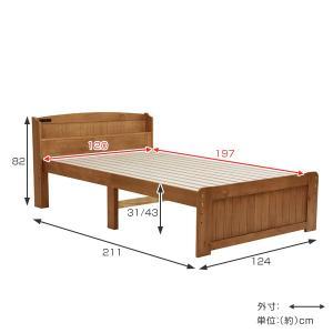 ベッド 木製 高さ2段調節 セミダブル 高さ2段調節 コンセント付 ( ベット フレーム 高さ 調節 調整 棚 収納 付き )|colorfulbox|03