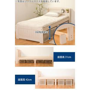 ベッド 木製 高さ2段調節 セミダブル 高さ2段調節 コンセント付 ( ベット フレーム 高さ 調節 調整 棚 収納 付き )|colorfulbox|04