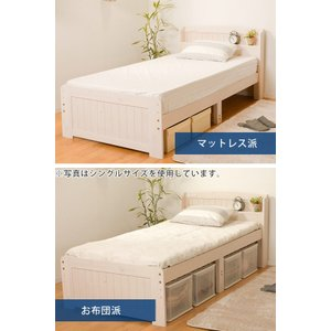 ベッド 木製 高さ2段調節 セミダブル 高さ2段調節 コンセント付 ( ベット フレーム 高さ 調節 調整 棚 収納 付き )|colorfulbox|07