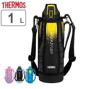 【ポイント最大17倍】水筒 サーモス(thermos) 真空断熱スポーツボトル FHT-1000F 1000ml 1L ( 子供 ステンレス THERMOS ) colorfulbox
