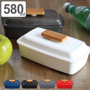 お弁当箱 1段 ランチボックス ピアット 長角ランチ 580ml