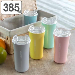 タンブラー 385ml ココポット ふた付き おしゃれ ボトル プラスチック 日本製 ( 食洗機対応 コップ 電子レンジ対応 マグ こぼれない 蓋 付き ) colorfulbox