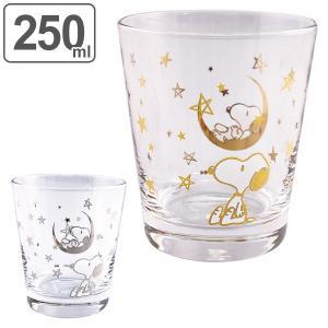 コップ タンブラー 250ml ガラス スヌーピー キャラクター 食器 ( グラス ガラスコップ タンブラー ガラス製 カップ ガラスタンブラー )|colorfulbox