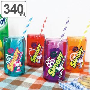 タンブラー 340ml コップ キャラクター スヌーピー PEANUTS ( アクリルコップ プラコップ グラス SNOOPY )|colorfulbox