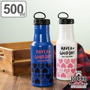 水筒 ステンレス マグボトル ロッコ ワンタッチボトル 500ml ( ワンタッチ ボトル マイボトル ) colorfulbox