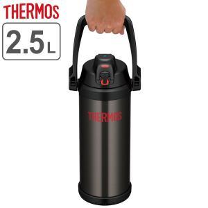 水筒 サーモス ( thermos ) 真空断熱スポーツジャグ FFV-2500 2.5L ハンドル...