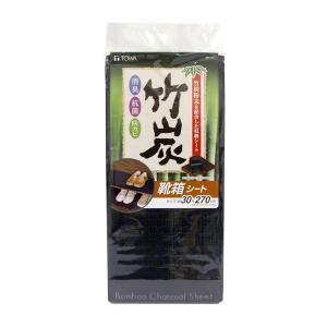シート表面に消臭抗菌加工を、裏面に防カビ加工を施している竹炭シートです。 (市販の防虫剤・除湿剤と併...