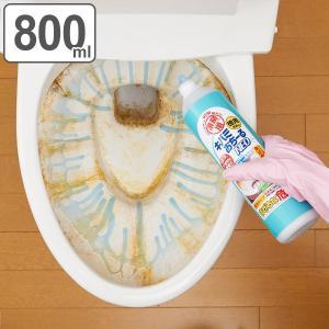 トイレ洗剤 業務用 キバミおちーるNEO 800ml トイレ掃除 ( トイレ掃除 トイレ用 掃除 洗...