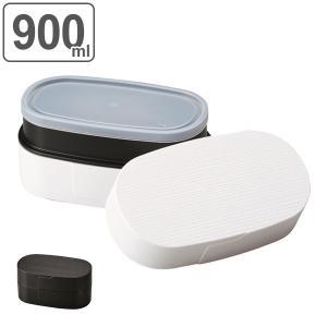 お弁当箱 2段 わっぱ モノトーン 900ml HAKOYA ハコヤ メンズ ( 弁当箱 レンジ対応 食洗機対応 ランチボックス 二段 男子 )|colorfulbox