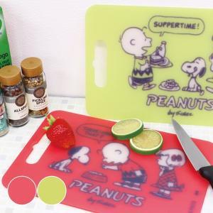 まな板 PEANUTS スヌーピー プラスチック製 ( まないた 俎板 カッティングボード )|colorfulbox