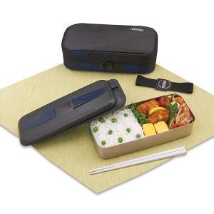 お弁当箱 1段 サーモス thermos フレッシュランチボックス 700ml DSD-703 ( ステンレス 食洗機対応 保冷ケース付き コンパクト )|colorfulbox|02