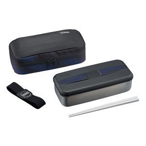 お弁当箱 1段 サーモス thermos フレッシュランチボックス 700ml DSD-703 ( ステンレス 食洗機対応 保冷ケース付き コンパクト )|colorfulbox|05