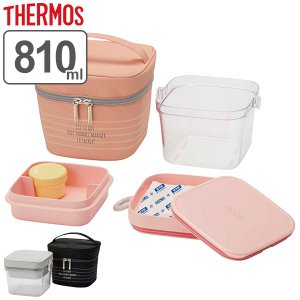 お弁当箱 2段 サーモス thermos 保冷サラダコンテナー 810ml DJR-950 ( ランチボックス サラダ 食洗機対応 コンテナー ランチ 断熱構造 おすすめ )|colorfulbox