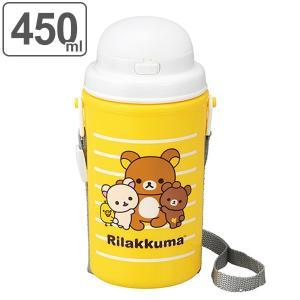 水筒 ストロー プラスチック 保冷 リラックマ 450ml 子供用水筒 ( ストロー付 保冷専用 幼稚園 保育園 日本製 ワンタッチ )|colorfulbox