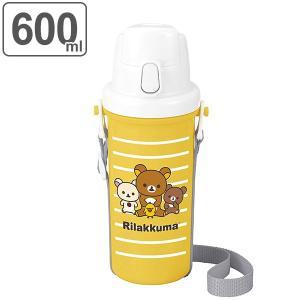 水筒 直飲み プラスチック リラックマ 600ml 子供用水筒 ( 子供 幼稚園 保育園 ワンタッチ 日本製 プラボトル )|colorfulbox