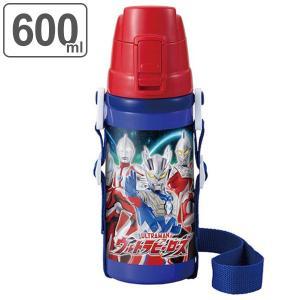 水筒 ステンレス 直飲み 保冷 ウルトラマンヒーローズ 600ml ウルトラマン ( 保冷専用 ワンタッチ 子供用水筒 ステンレスボトル )|colorfulbox