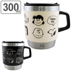 マグカップ 300ml ステンレス 保温 保冷 ふた付き サーモマグ Thermo mug スヌーピー ( 保温マグ 蓋付き キャラクター )|colorfulbox