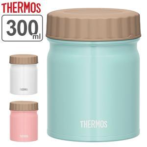 保温弁当箱 スープジャー サーモス thermos 真空断熱スープジャー 300ml JBT-300 ( フードコンテナ お弁当箱 保温 保冷 弁当箱 )|colorfulbox