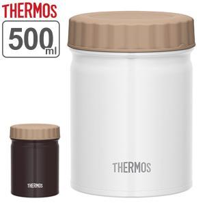 保温弁当箱 スープジャー サーモス thermos 真空断熱スープジャー 500ml JBT-500 ( フードコンテナ お弁当箱 保温 保冷 弁当箱 )|colorfulbox