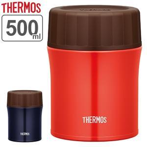 保温弁当箱 スープジャー サーモス thermos 真空断熱スープジャー 500ml JBX-500 ( フードコンテナ お弁当箱 保温 保冷 弁当箱 )|colorfulbox