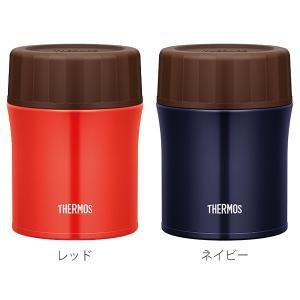 保温弁当箱 スープジャー サーモス thermos 真空断熱スープジャー 500ml JBX-500 ( フードコンテナ お弁当箱 保温 保冷 弁当箱 )|colorfulbox|02