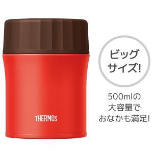 保温弁当箱 スープジャー サーモス thermos 真空断熱スープジャー 500ml JBX-500 ( フードコンテナ お弁当箱 保温 保冷 弁当箱 )|colorfulbox|04