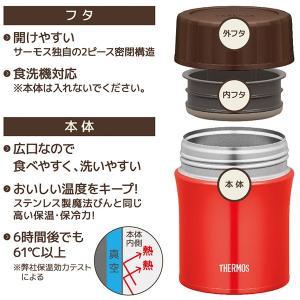 保温弁当箱 スープジャー サーモス thermos 真空断熱スープジャー 500ml JBX-500 ( フードコンテナ お弁当箱 保温 保冷 弁当箱 )|colorfulbox|05