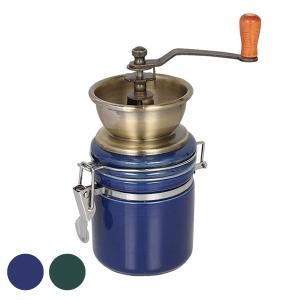 ビンテージ調のおしゃれなデザインのコーヒーミルです。コーヒー豆を手挽きし、じっくりゆっくりコーヒータ...