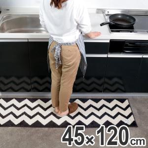 キッチンマット 120 スヌーピー デイリーシャープ 45×120cm 日本製 ( キッチン マット 120cm キッチンラグ )|colorfulbox