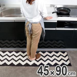 キッチンマット 90 スヌーピー デイリーシャープ 45×90cm 日本製 ( キッチン マット 90cm キッチンラグ )|colorfulbox