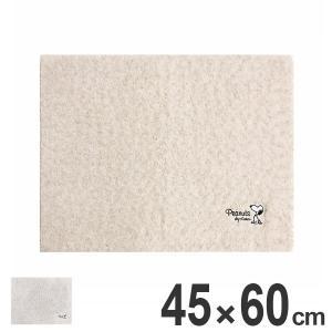 バスマット スヌーピー デイリーミックス 45×60cm ( 風呂マット お風呂マット 足ふきマット )|colorfulbox