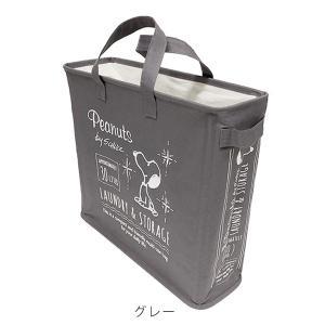 ランドリーボックス スヌーピー クリーンM 30リットル スリム型 ( 洗濯かご ランドリーバスケット スリム )|colorfulbox|02