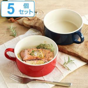 ストレートなシルエットの耐熱カップです。持ち手付きなのでスープやポトフ …【商品詳細】 サイズ/1個...