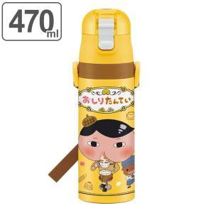 水筒 直飲み ステンレス 保冷 超軽量 おしりたんてい ワンプッシュステンレスボトル 470ml 子供 ( ステンレスボトル 幼稚園 保育園 子供用水筒 )|colorfulbox