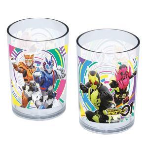 ミニタンブラー 2個組 仮面ライダーゼロワン コップ 子供 食器 キャラクター ( タンブラー カップ プラスチック 透明 )|colorfulbox