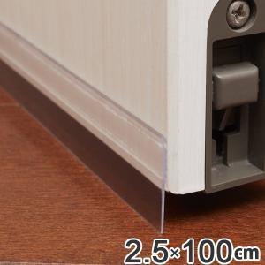 隙間テープ すきま風防止テープ クリア 2.5×100cm ( すきま用テープ 隙間 すきま )|colorfulbox